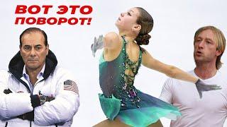 Трусова меняет тренера Арутюнян стал ее консультантом Тарасова о командном чемпионате мира 2021