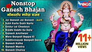 Nonstop Ganesh Bhajan   नॉनस्टॉप गणेश भजन   Jai Ganesh Jai Ganesh Deva   Ganesh Bhajan Va Aarti