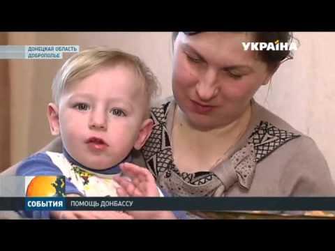 Гуманитарный Штаб Рината Ахметова помогает семье из Шахтерска