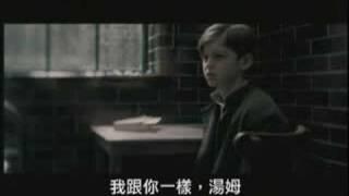 aol娛樂 哈利波特 混血王子的背叛 中文版預告 harry potter and the half blood prince trailer