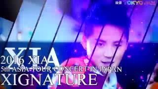 JYJ ジュンス XIA [2016 XIA 5th ASIA TOUR CONCERT IN JAPAN 横浜アリーナ]CF.