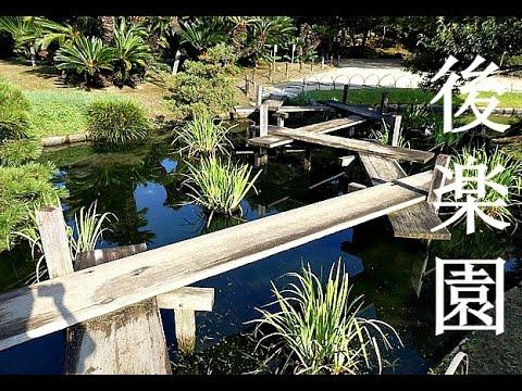 Korakuen - Japanese Garden, Okayama ● 後楽園 岡山