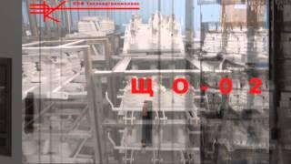 Презентация электрооборудования - 2013 (КСО-298, КРУ, ЩО-70, ШРНН)(ООО