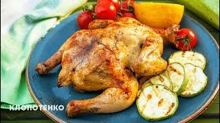 Как Приготовить Курицу Гриль | Курица Гриль на Гриле #Weber