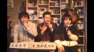 guest:八木澤明弘 2014/12/17 高田馬場JETROBOTにてONAIR ホシノハコチ...