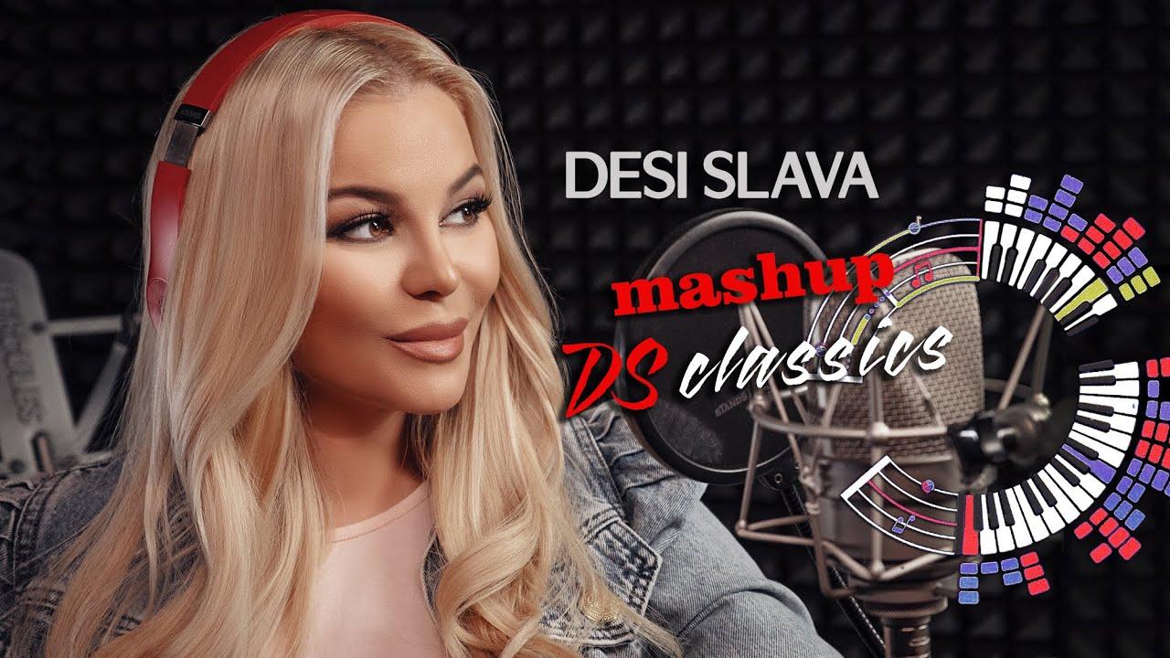 Деси Слава - Mashup, 2021