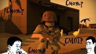 Смотр игры Foreign Legion - Bundle от Games9World