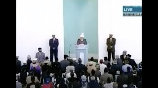Friday Sermon 5th November 2010 (Russian)
