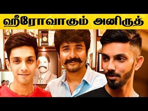சிவகார்த்திகேயன் தயாரிப்பில் ஹீரோவாகும் அனிருத்!   Sivakarthikeyan   Anirudh   Kalakkal Cinema