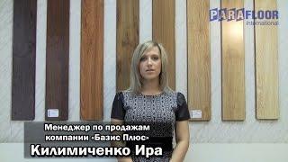 Ламинат Parafloor Comfort 101 Дуб беленый(, 2015-01-15T09:47:58.000Z)