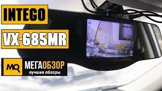 INTEGO VX-685MR обзор видеорегистратор зеркало с радаром