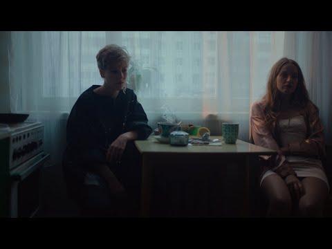 Комсомольск - Чёрный квадрат (Official Video)