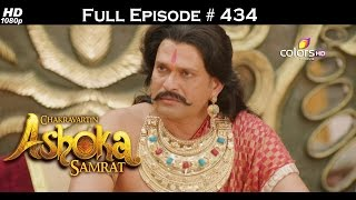 Chakravartin Ashoka Samrat - 28th September 2016 - चक्रवर्तिन अशोक सम्राट - Full Episode
