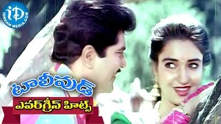Evergreen Tollywood Hit Songs 189 || Aadapilla Valapa Video Song || Sharat Kumar, Sukanya