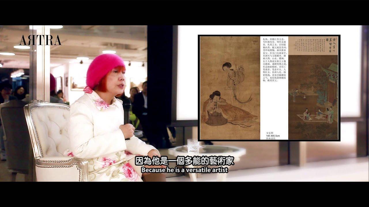 陸蓉之藝術投資講座第 12 章「買家觀點影響藝術市場對畫家的要求」 - YouTube