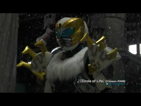 Trailer do filme Kamen Rider Kiva: King of the Castle in the Demon ...