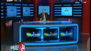 أحمد شوبير: الشبهات تحوم حول نتيجة مباراة كولومبيا وبيرو بتصفيات المونديال