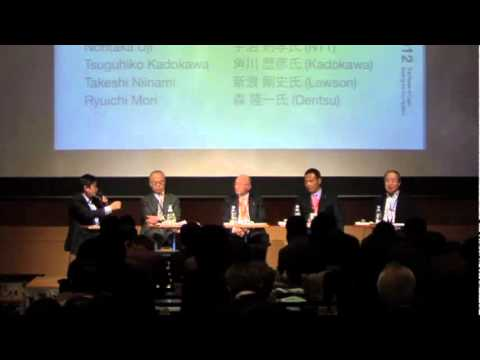 """03 PART2 5 Panel Discussion: """"Japan on the Global Stage"""""""