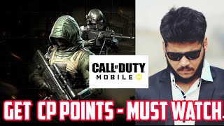 How To Get Free CP In Call of duty Mobile | COD Mobie - Be Safe!!! (Hindi)