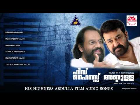 his highness abdulla movie full songs  | malayalam movie alb