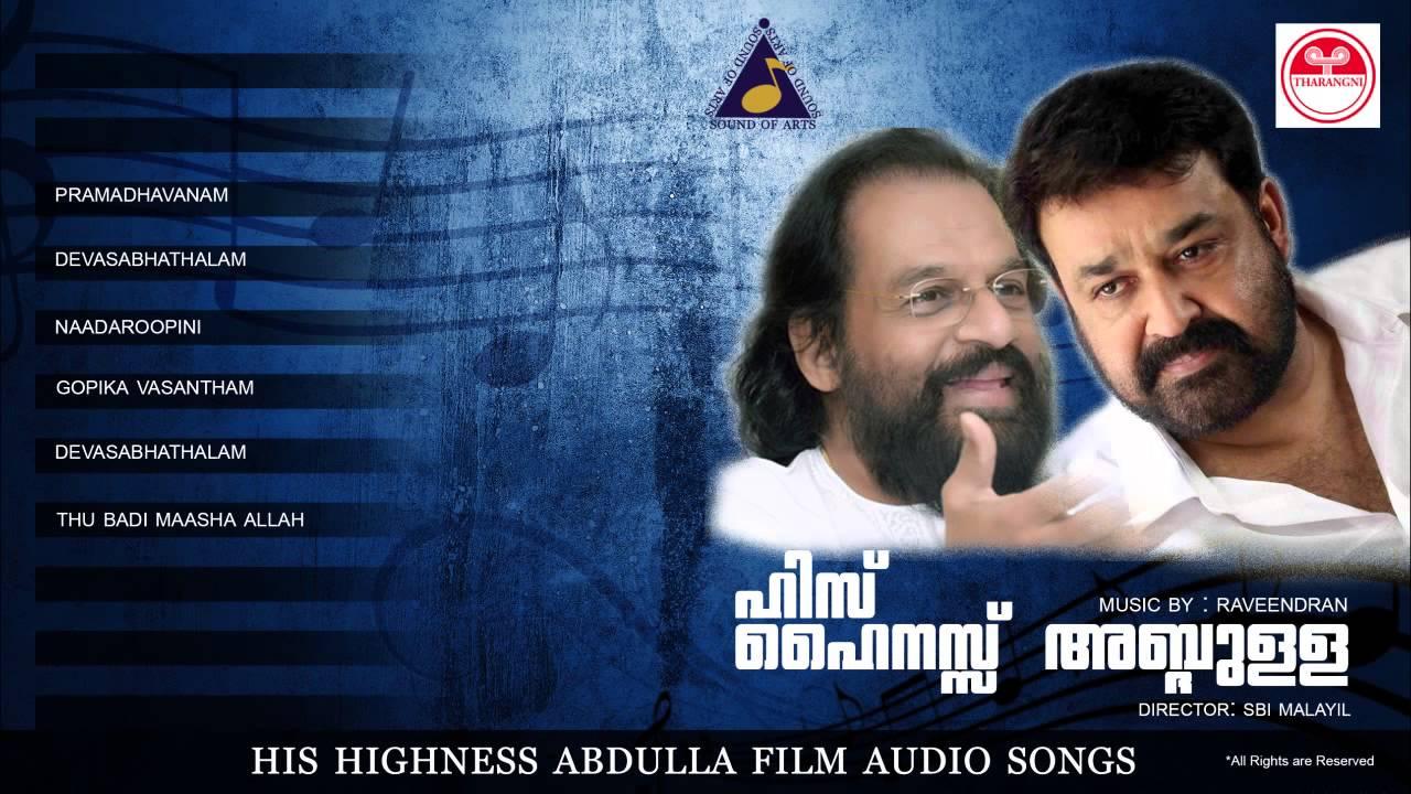 his highness abdulla movie full songs malayalam movie