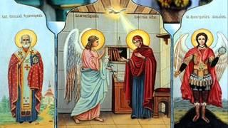 Мария, Дево чистая, Пресвятая Богородице