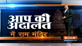 Aap Ki Adalat with Rajat Sharma (Ram Mandir Special) | November 9, 2019
