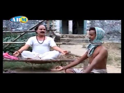 Yoga Comedy | Pandit Jajman Bhojpuri Comedy By Ritu Raj