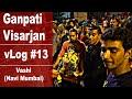 Ganpati visarjan 2016 ganapati bappa morya navi mumbai 13 mp3