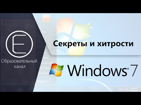 Поиск в Windows 7 как искать документы по содержимому? 1