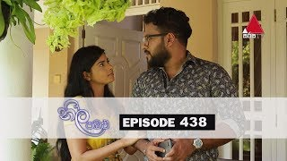 Neela Pabalu - Episode 438 | 15th January 2020 | Sirasa TV Thumbnail
