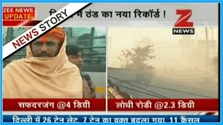 Delhi witnessed lowest temperature of 2.3°C today