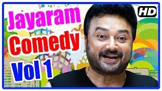 Jayaram Malayalam Comedy   Scenes   Malayalam Movie   Comedy Collection   Vol 1