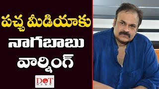 Mega Brother Naga Babu Strong Warning To Yellow Media | #VoteForGlass | Dot News