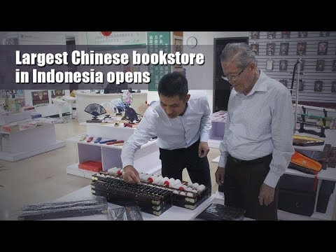 Live: Huge Chinese bookstore opens in Jakarta 印尼最大华文书店在雅加达开张