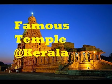 Parassinikkadavu Muthappan Temple, Kannur, Kerala/Famous temple kerala
