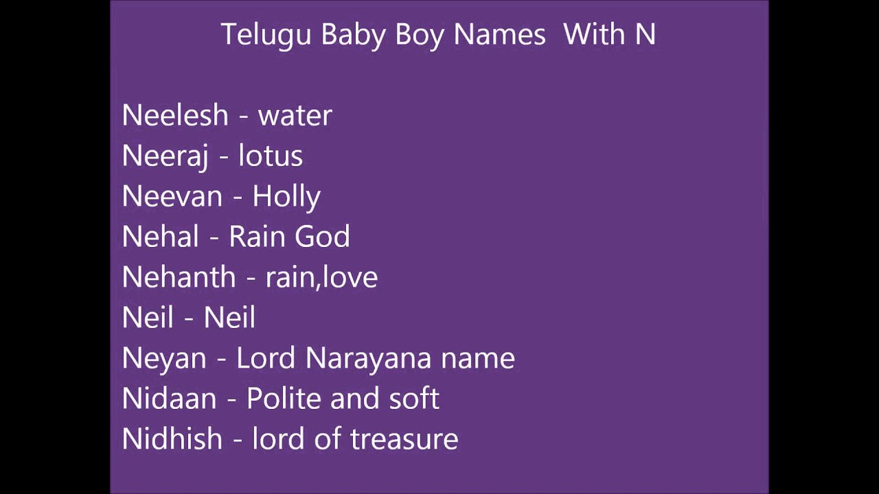 Telugu Baby Boy Names With N You