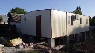 Готовый дом для постоянного проживания 6х9,6м за один день