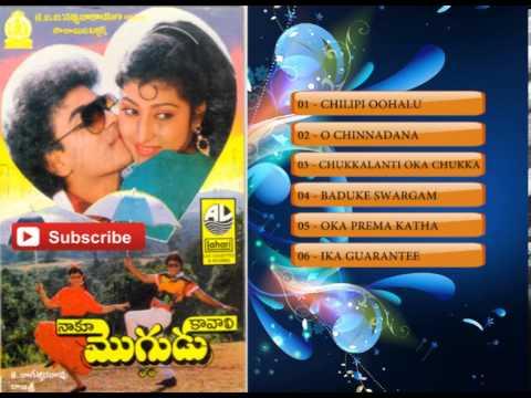 Naaku Mogudu Kaavali Telugu Movie Full Songs Jukebox