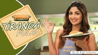 Tiranga Pulao | Shilpa Shetty Kundra | Healthy Recipes | Independence Day Special