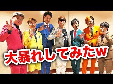 �海オンエア&ヒカキン�大暴れ����www�UUUM加入 & U-FES 2017】