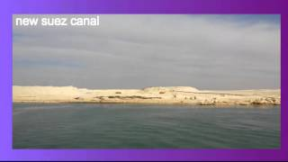 Archive new Suez Canal: February 26, 2015