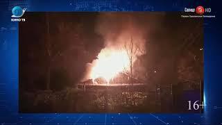 18.10.2019 В Южно Сахалинске сгорел двухквартирный дом на улице Красной
