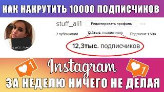 10000 в неделю!!! Империал Ярославль