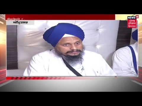 Punjab Politics | Punjab State Election Exit Poll Related News | LokSabha 2019 Exit Poll News Update