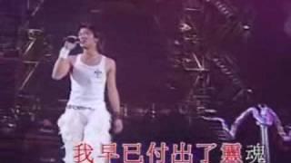nicholas tse 謝霆鋒-謝謝你的愛1999(viva live演唱會)