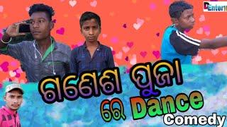 #Sambalpuri New Comedy / Ganesh puja kenta hela