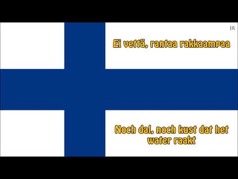 Finse volkslied (FIN/NL tekst) - Anthem of Finland