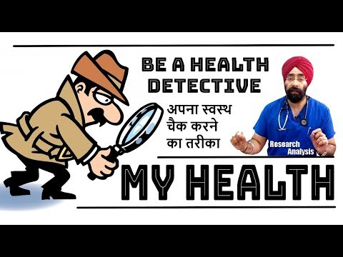 ProTips #19 - Top 15 Unhealthy Signs of Diseases | Check your Own Health | Dr.Education Hindi + Eng thumbnail