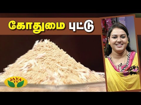 Snacks box segment of Adupangarai focuses fully on delicious and mouth watering snack varieties. Many types of both oily and dry snacks' simple procudres are explained here. Delicious healthy snacks to fill the tummy are taught in this segment.  SUBSCRIBE to get more videos  https://www.youtube.com/user/jayatv1999  Watch More Videos Click Link Below  Facebook - https://www.facebook.com/JayaTvOffici...  Twitter - https://twitter.com/JayaTvOfficial  Instagram - https://www.instagram.com/jayatvoffic... Category Entertainment    Nalai Namadhe :          Alaya Arputhangal - https://www.youtube.com/playlist?list=PLljM0HW-KjfovgoaXnXf53VvqRz_PxjjO          En Kanitha Balangal - https://www.youtube.com/playlist?list=PLljM0HW-KjfoL5tH3Kg1dmE_T7SEpR1J2          Nalla Neram - https://www.youtube.com/playlist?list=PLljM0HW-KjfoyEm5T9vnMMmetxp4lMfrU           Varam Tharam Slogangal - https://www.youtube.com/playlist?list=PLljM0HW-KjfrPZXoXHhq-tTyFEI9Otu8P           Valga Valamudan - https://www.youtube.com/playlist?list=PLljM0HW-KjfqxvWw7jEFi5IeEunES040-          Bhakthi Magathuvam - https://www.youtube.com/playlist?list=PLljM0HW-KjfrT5nNd8hUKoD49YSQa-2ZC          Parampariya Vaithiyam - https://www.youtube.com/playlist?list=PLljM0HW-Kjfq7aKA2Ar4yNYiiRJBJlCXf  Weekend Shows :           Kollywood Studio - https://www.youtube.com/playlist?list=PLljM0HW-Kjfpnt9QDgfNogTN66b-1g_T_         Action Super Star - https://www.youtube.com/playlist?list=PLljM0HW-Kjfpqc32kgSkWgCju-kGDWhL7         Killadi Rani - https://www.youtube.com/playlist?list=PLljM0HW-KjfrSjkWIvbThxx7C9vwe5Vhv         Jaya Star Singer 2 - https://www.youtube.com/playlist?list=PLljM0HW-KjfoOaotcyX3TvhjuEJgGEuEE          Program Promos - https://www.youtube.com/playlist?list=PLljM0HW-KjfqeGwhWF4UlIMTB7xj_o38G        Sneak Peek - https://www.youtube.com/playlist?list=PLljM0HW-Kjfr_UMReYOrkhfmYEbgCocE4   Adupangarai :        https://www.youtube.com/playlist?list=PLljM0HW-Kjfpl9ndSANNVSAgkhjm-tGRJ       Kitchen Queen - https://www.youtube.com/playlist?list=PLljM0HW-KjfqKxPq0lVYJWaUhj9WCSPZ7       Teen Kitchen - https://www.youtube.com/playlist?list=PLljM0HW-KjfqmQVvaUt-DP5CETwTyW-4D        Snacks Box - https://www.youtube.com/playlist?list=PLljM0HW-KjfqDWVM-Ab0fwHq-5IHr9aYo       Nutrition Diary - https://www.youtube.com/playlist?list=PLljM0HW-KjfpczntayxtWflRzGK7sDHV        VIP Kitchen - https://www.youtube.com/playlist?list=PLljM0HW-KjfqASHPpG3Er8jYZumNDBHVi        Prasadham - https://www.youtube.com/playlist?list=PLljM0HW-Kjfo__pp2YkDMJo2AzuDWRvxe       Muligai Virundhu - https://www.youtube.com/playlist?list=PLljM0HW-KjfpqbpN4kJRURdSWsAM_AWyb   Serials :      Gopurangal Saivathillai - https://www.youtube.com/playlist?list=PLljM0HW-Kjfq2nanoEE8WJPvbBxusfOw-      SubramaniyaPuram - https://www.youtube.com/playlist?list=PLljM0HW-KjfqLgp2J6Y6RgLQxBhEUsqPq   Old Programs :      Unnai Arinthal : https://www.youtube.com/playlist?list=PLljM0HW-KjfqyINAOryNzyqgkpPiY3vT1     Jaya Super Dancers : https://www.youtube.com/playlist?list=PLljM0HW-KjfqNVozD5DVvr6LJ2koLrZ2x
